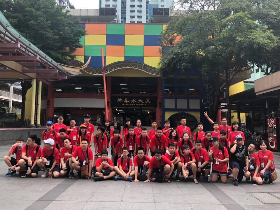 Đoàn du học hè Singapore 2019